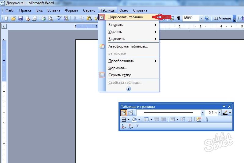 Как в ворде сделать разные форматы страница