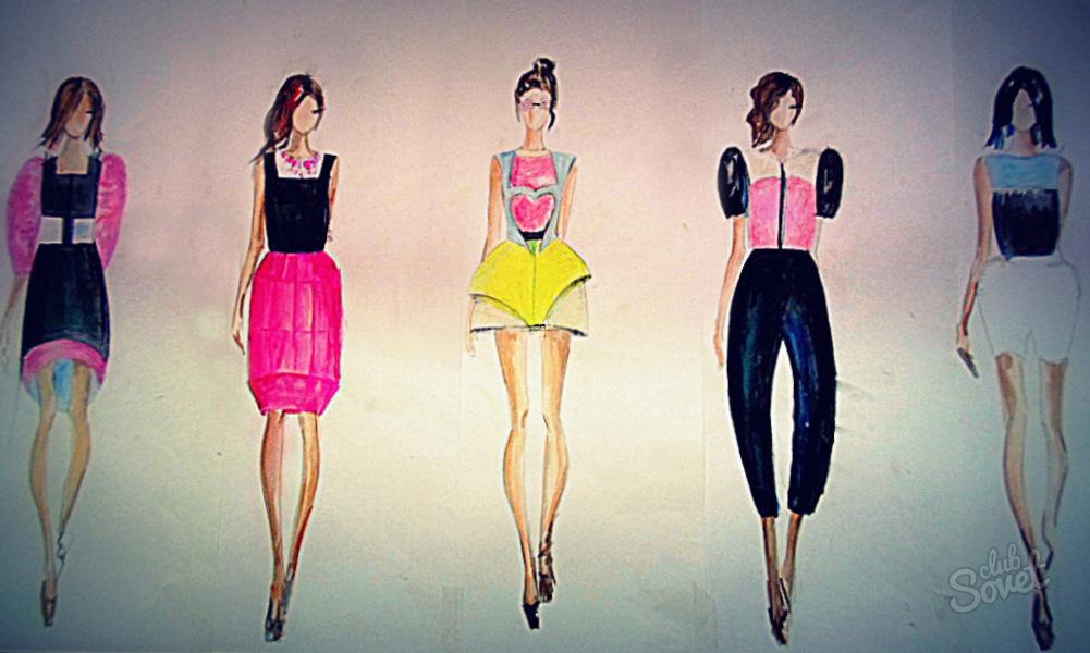 Придумать свой дизайн одежды
