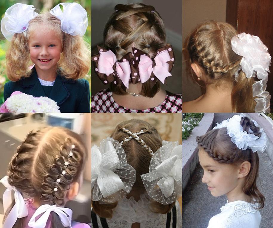 Причёски на 1 сентября в 5 классе