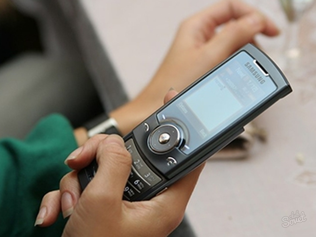 Смотреть снятое мобильным телефоном 1 фотография