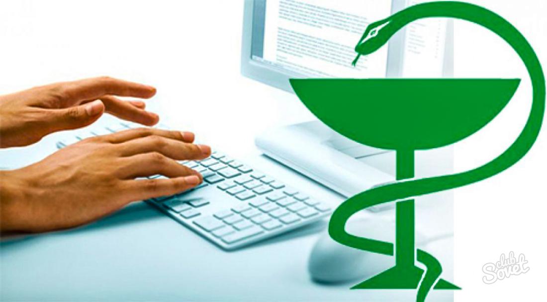 Прикрепление к поликлинике онлайн
