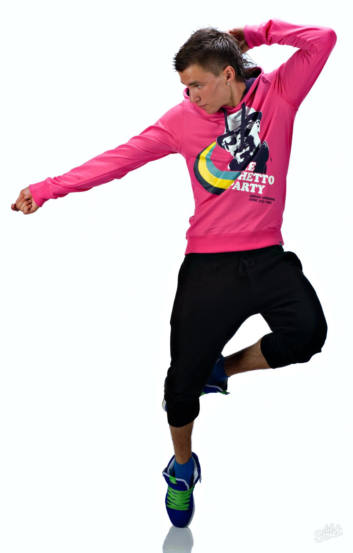 Как научиться танцевать дома 75