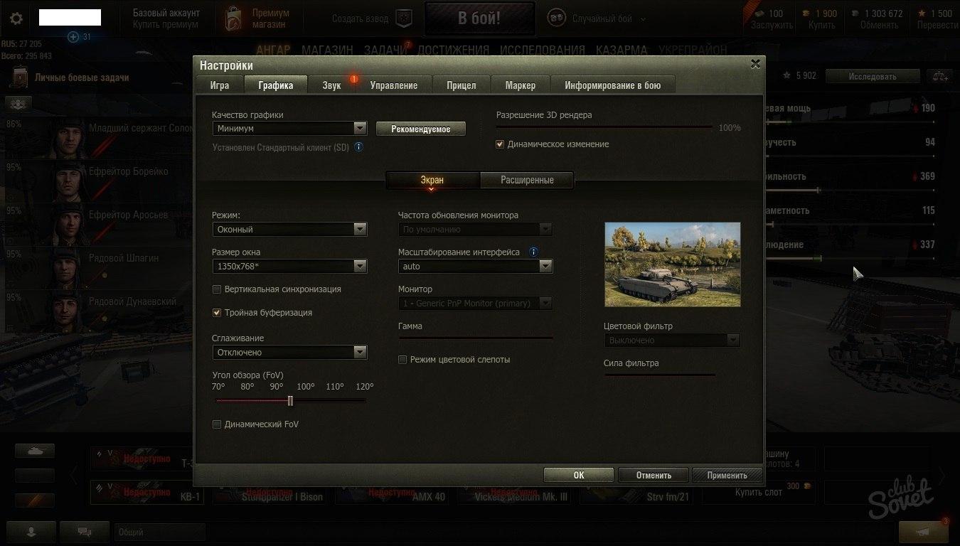 Сравнение танков России и США. Какие 13