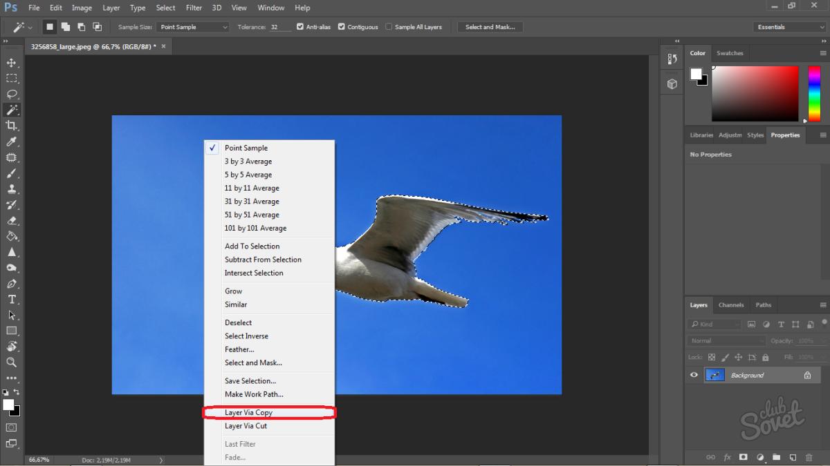 Фотошоп обработка пошаговая инструкция