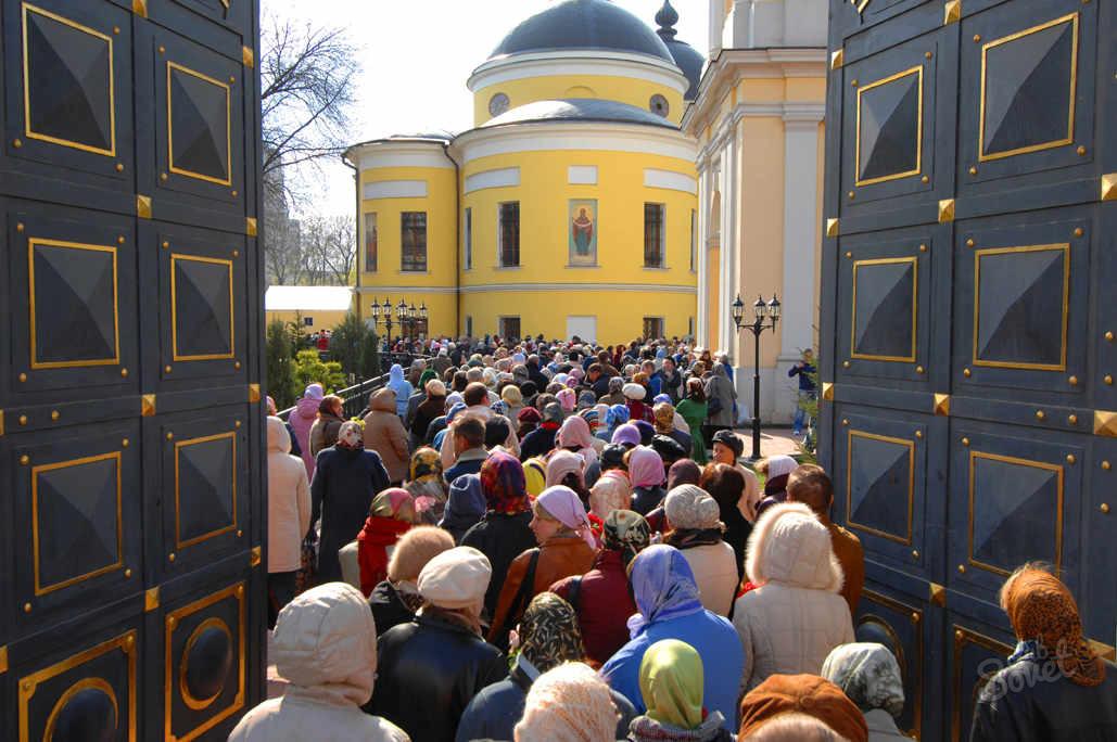 читать православную церковь святой матроны москва фруктовое мороженое арахисовым
