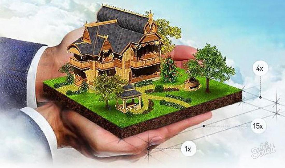 ответ приобретение прав на земельные участки населенных пунктов снова стал