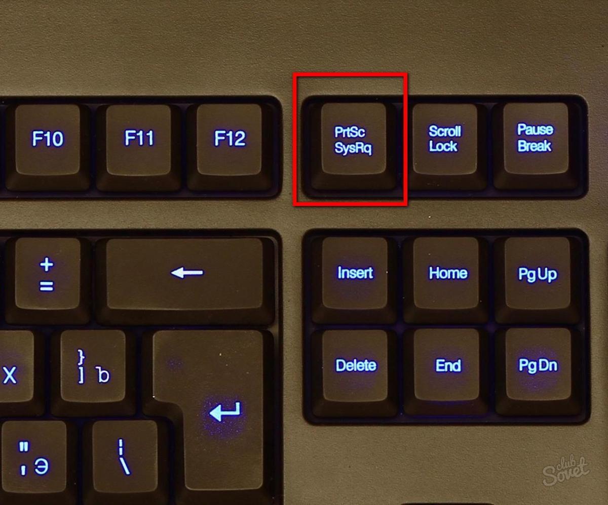 Как сделать фото с клавиатуры