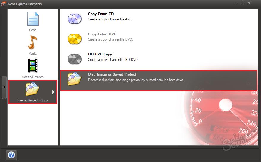 Как создать диск Windows 7. Создание диска Windows 7. В статье описана инструкция по созданию загрузочного диска Windows 7.