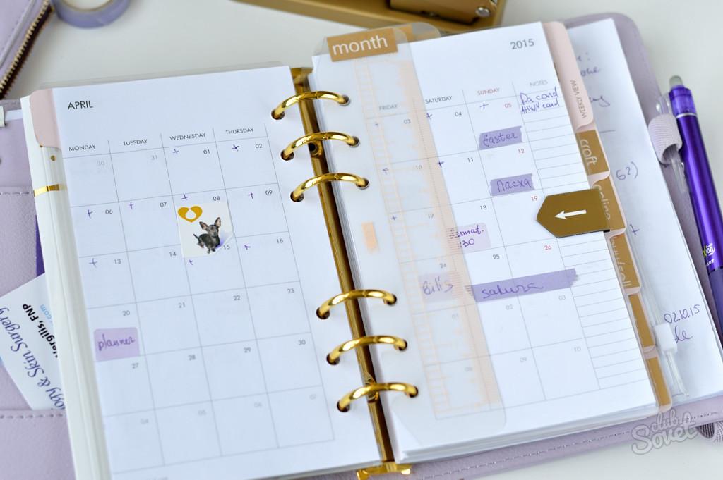 Как из блокнота сделать ежедневник