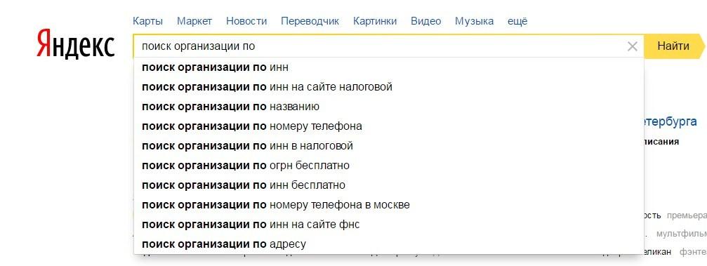 Телефонный справочник Москвы найти по номеру все