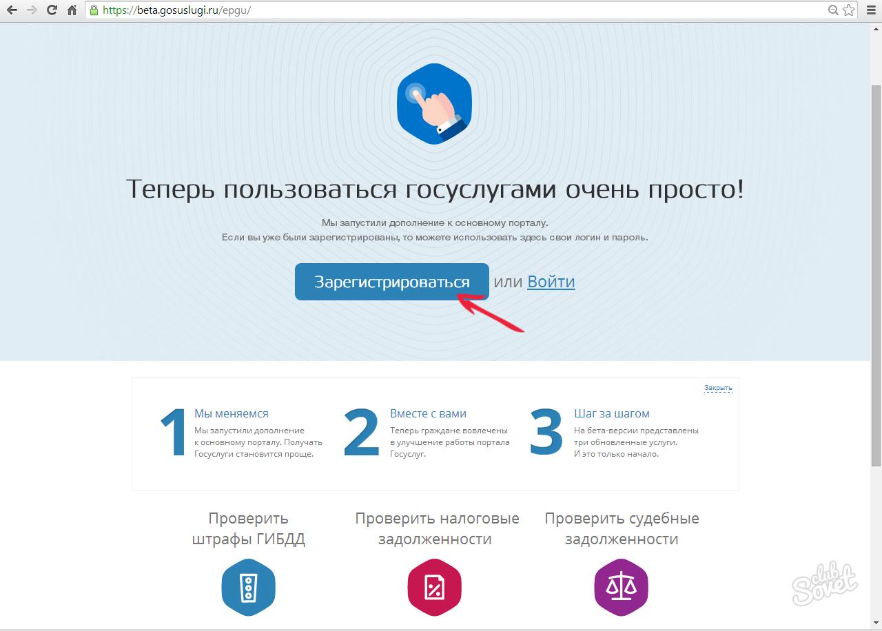 Как узнать IP-адрес посетителя через PHP 65