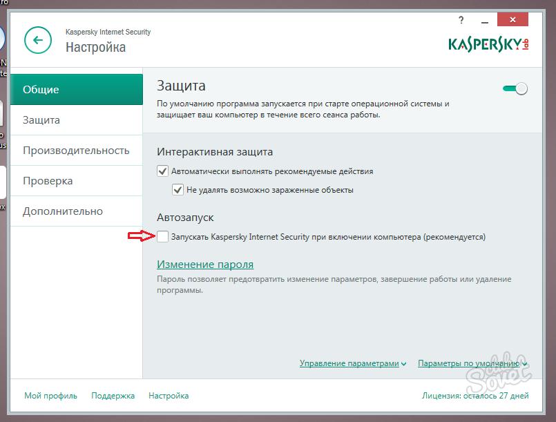 Как включить полную версию сайта Одноклассники