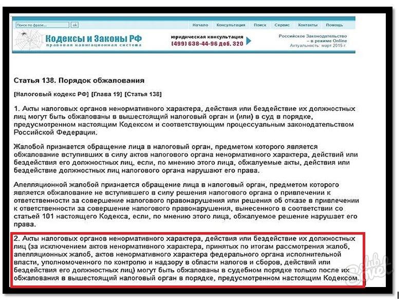 Неисключительное право использования программы для ЭВМ ОАО «НПП
