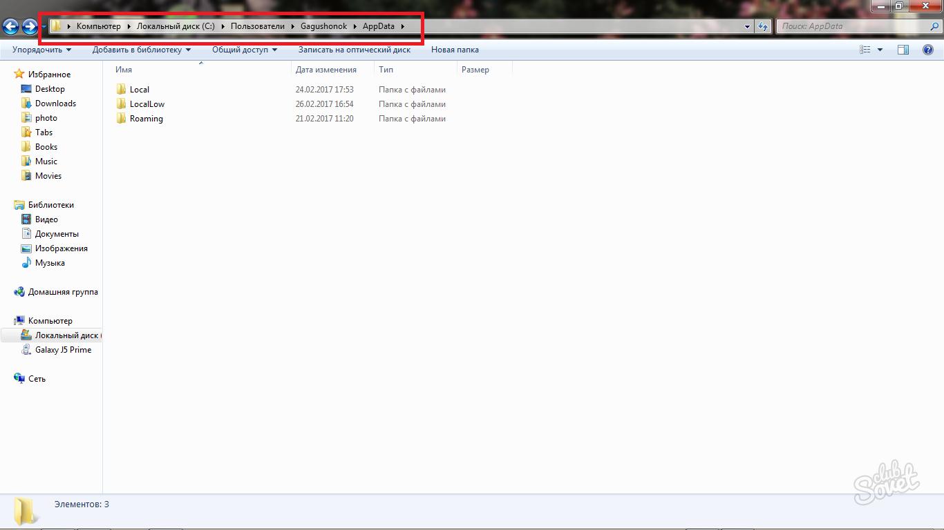 Как сделать сетевую папку (папку общего доступа) на Windows XP 37