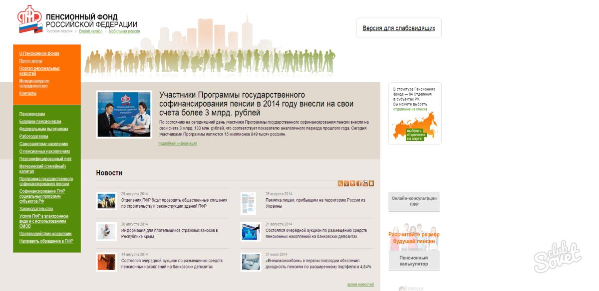 Пенсия по потере кормильца в украине в 2015 году украина
