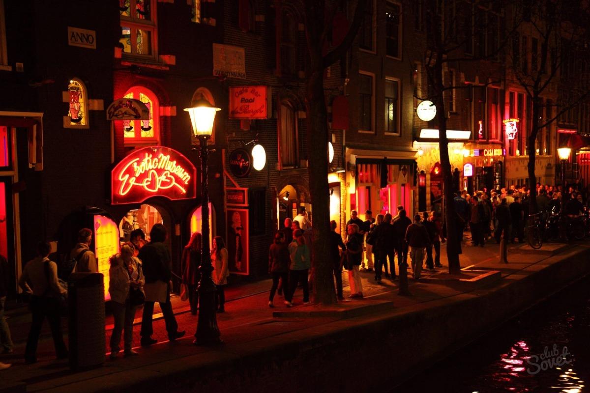 Смотреть свинг клуб в амстердаме 11 фотография