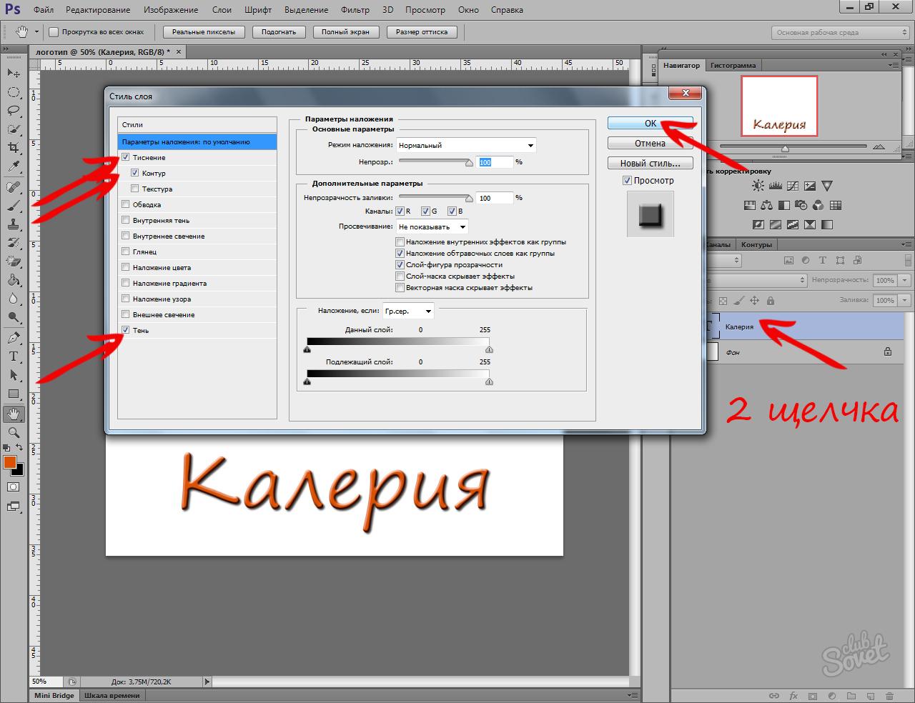 Outlook как сделать шрифты больше