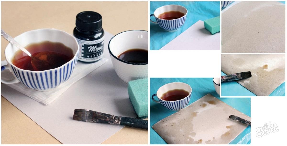 Как сделать бумагу на кофе 159