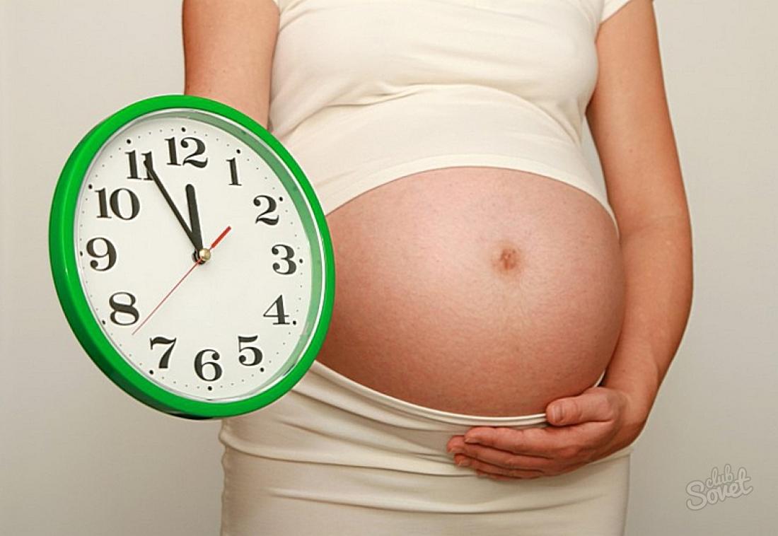 Почему не начинаются роды 41 неделя беременности