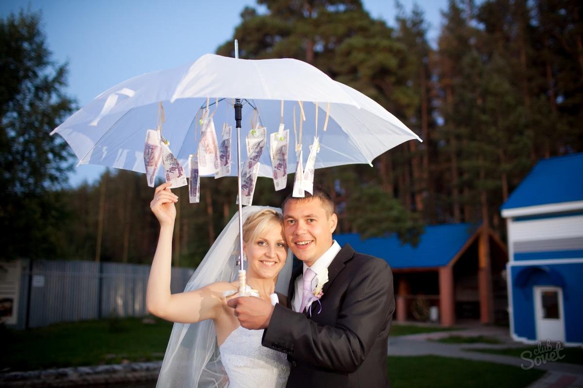 Поздравления на свадьбу оригинальные