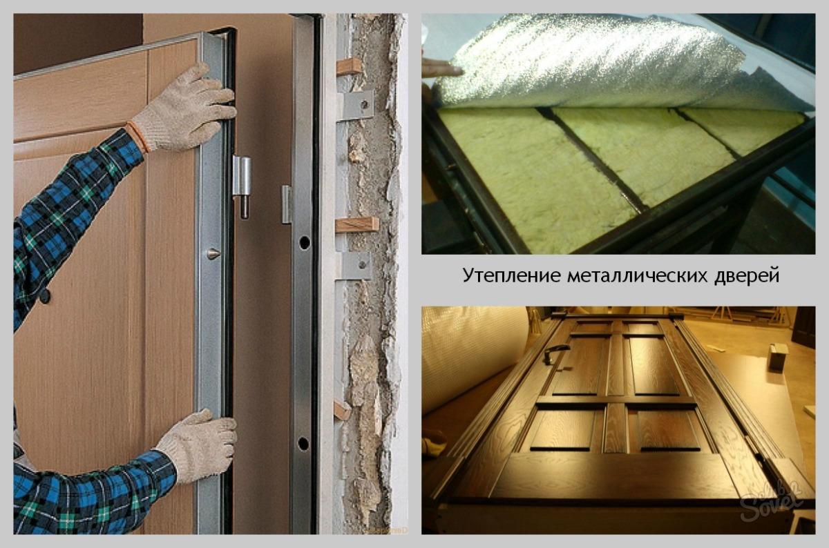 Утеплить металлическую дверь своими руками