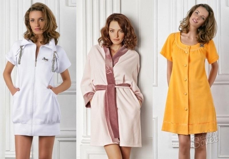 Купить Домашнюю Одежду