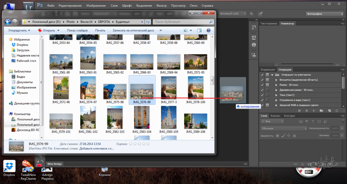 фотошоп. как добавить фото в фото