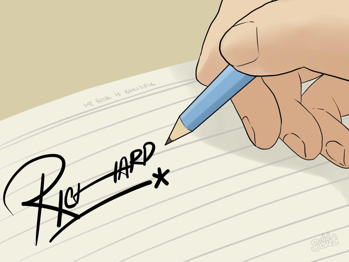 Как сделать фото своей подписи