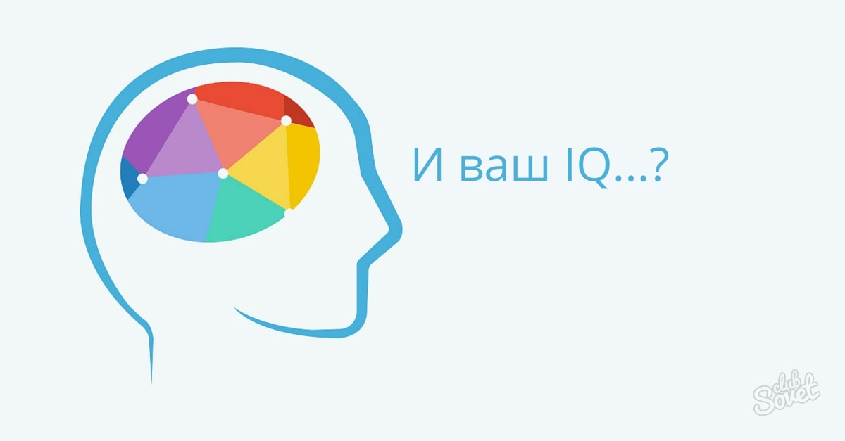 why iq tests dont test intelligence