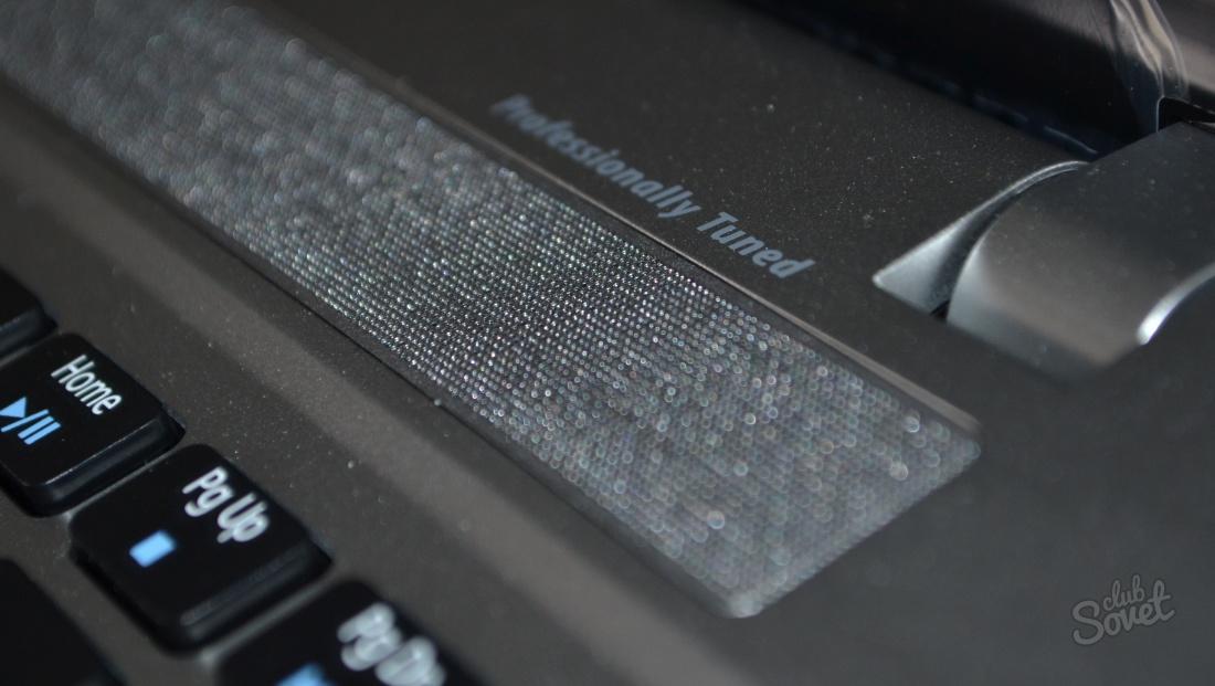 Програмку для управления звуками на ноутбуке