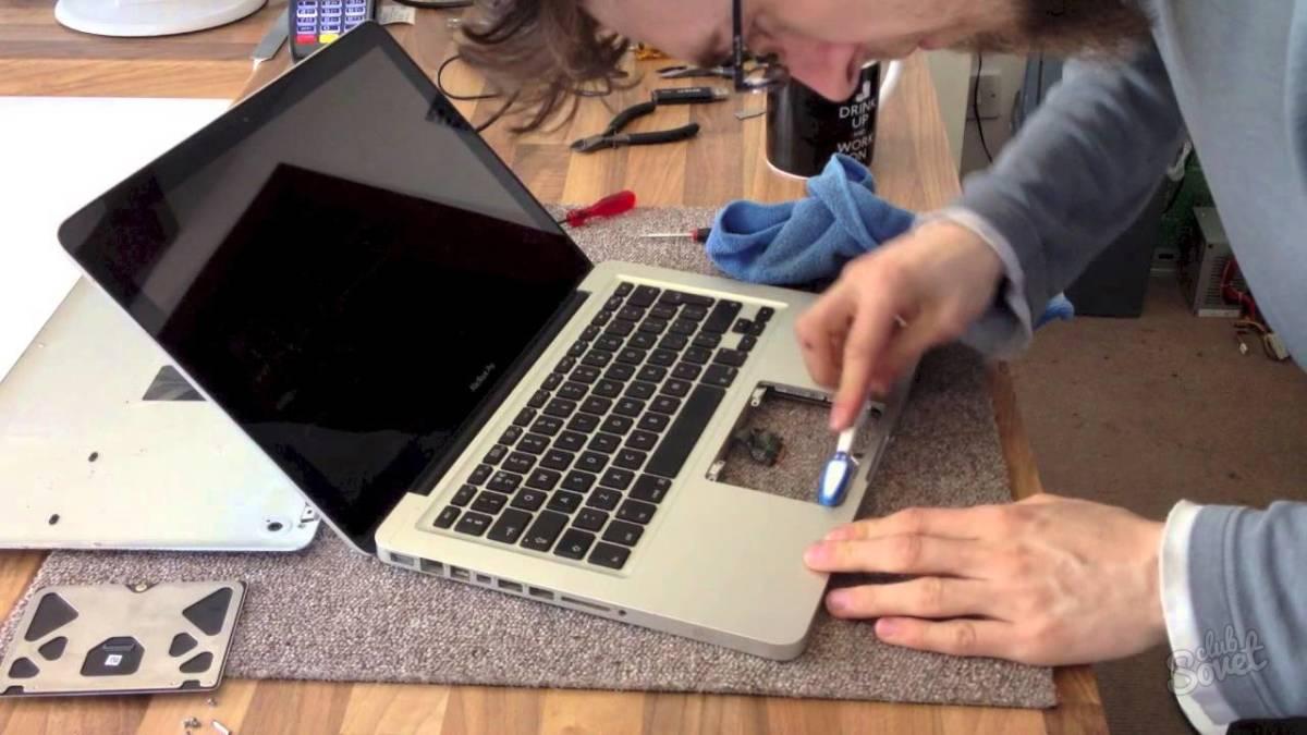 Ремонт тачпада ноутбука