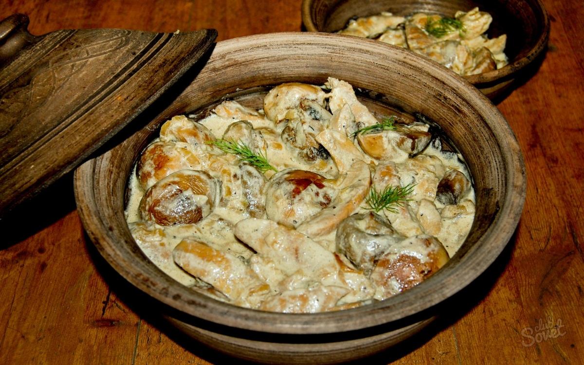 Рецепт блюдо из бычьих яиц