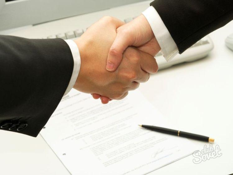 бессрочный договор о сотрудничестве образец