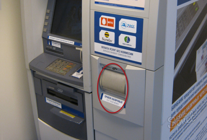 Среди банкомат втб 24 екатеринбург с функцией приема наличных особой популярностью пользовалось