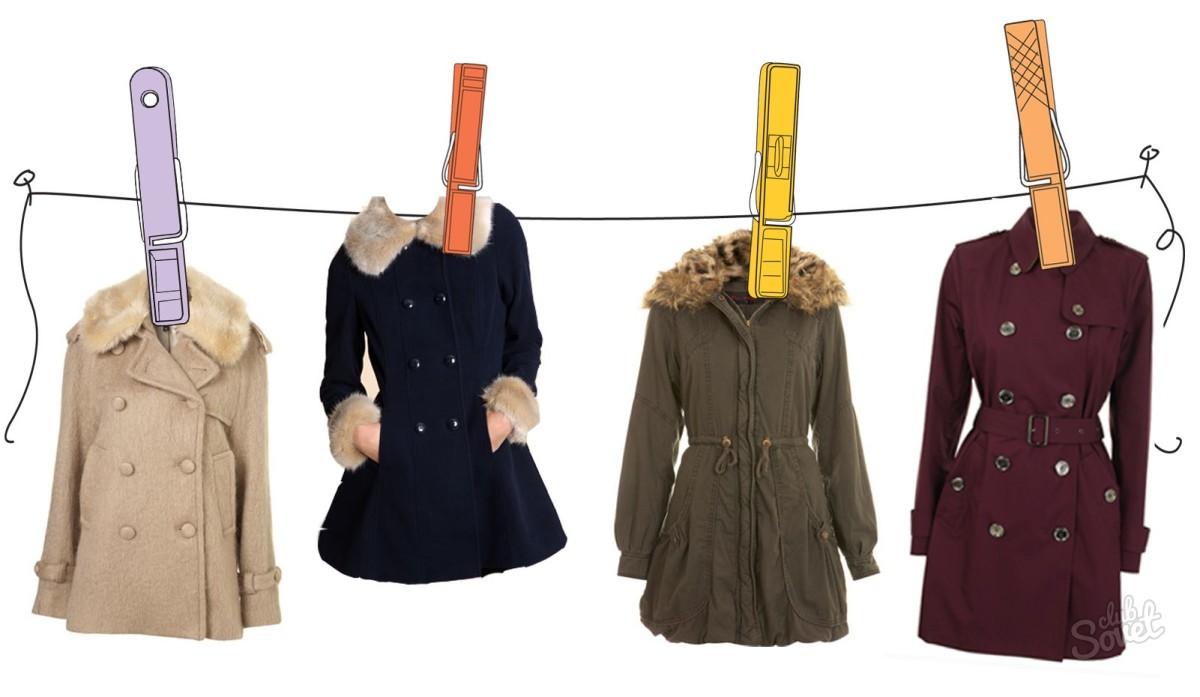 Как почистить пальто в домашних условиях. Как самостоятельно почистить пальто