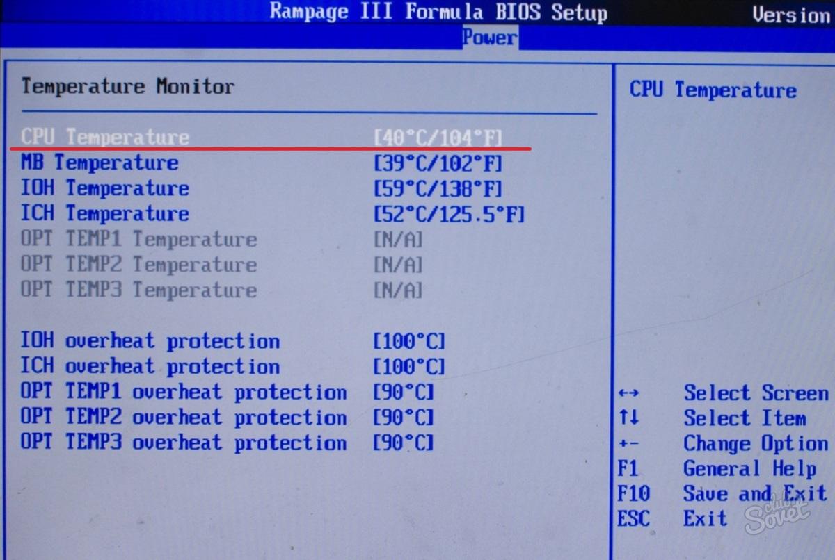 какая обязана быть температура твердого диска
