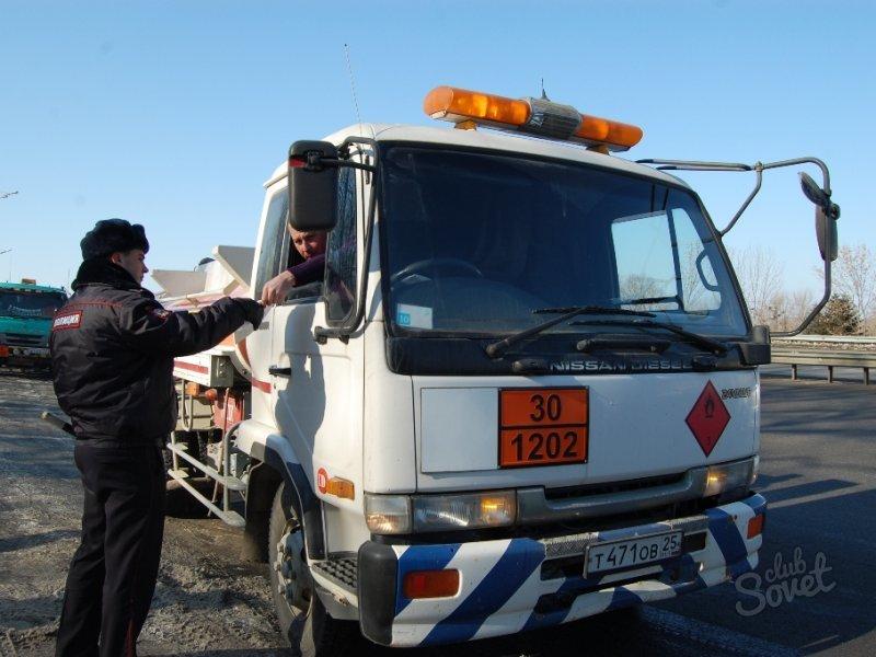 как твой, работа водителем по украине с жильем поздравление Днем Рождения