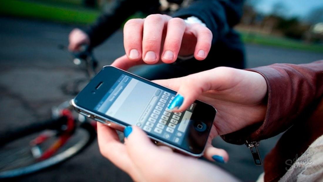 первых как защитить мобильный телефон от кражи это