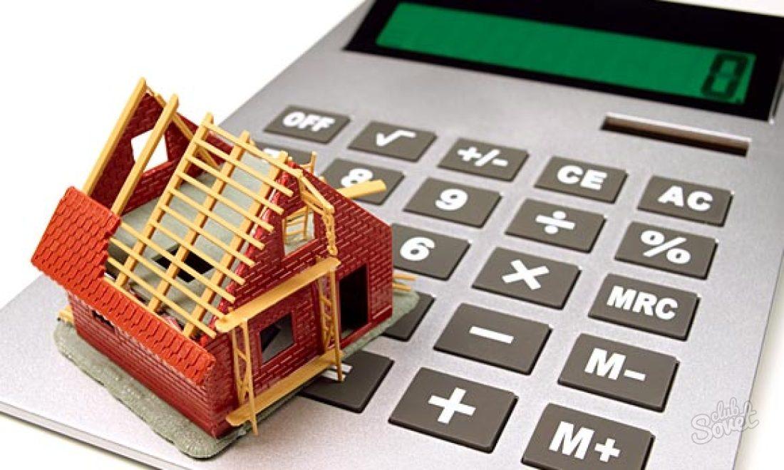 рассчитать ипотеку на дом калькулятор взглянул валявшийся