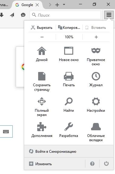 Масштаб Страницы Mozilla