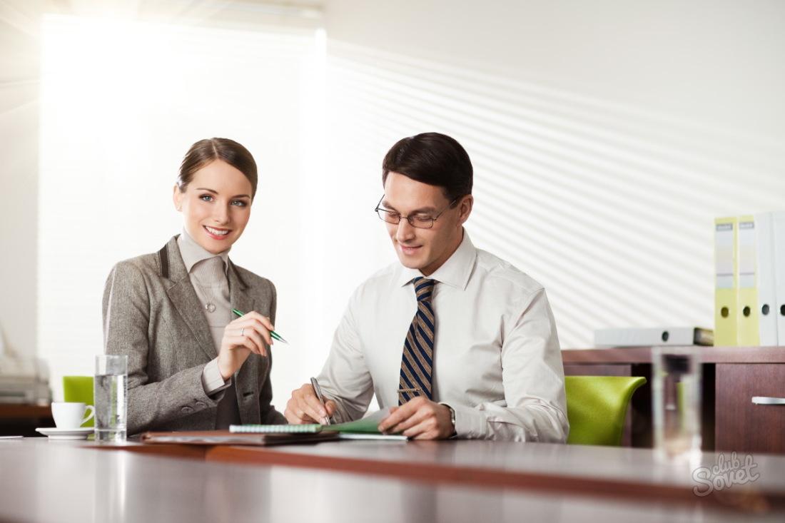 расчетный счет клиента в банке бланк