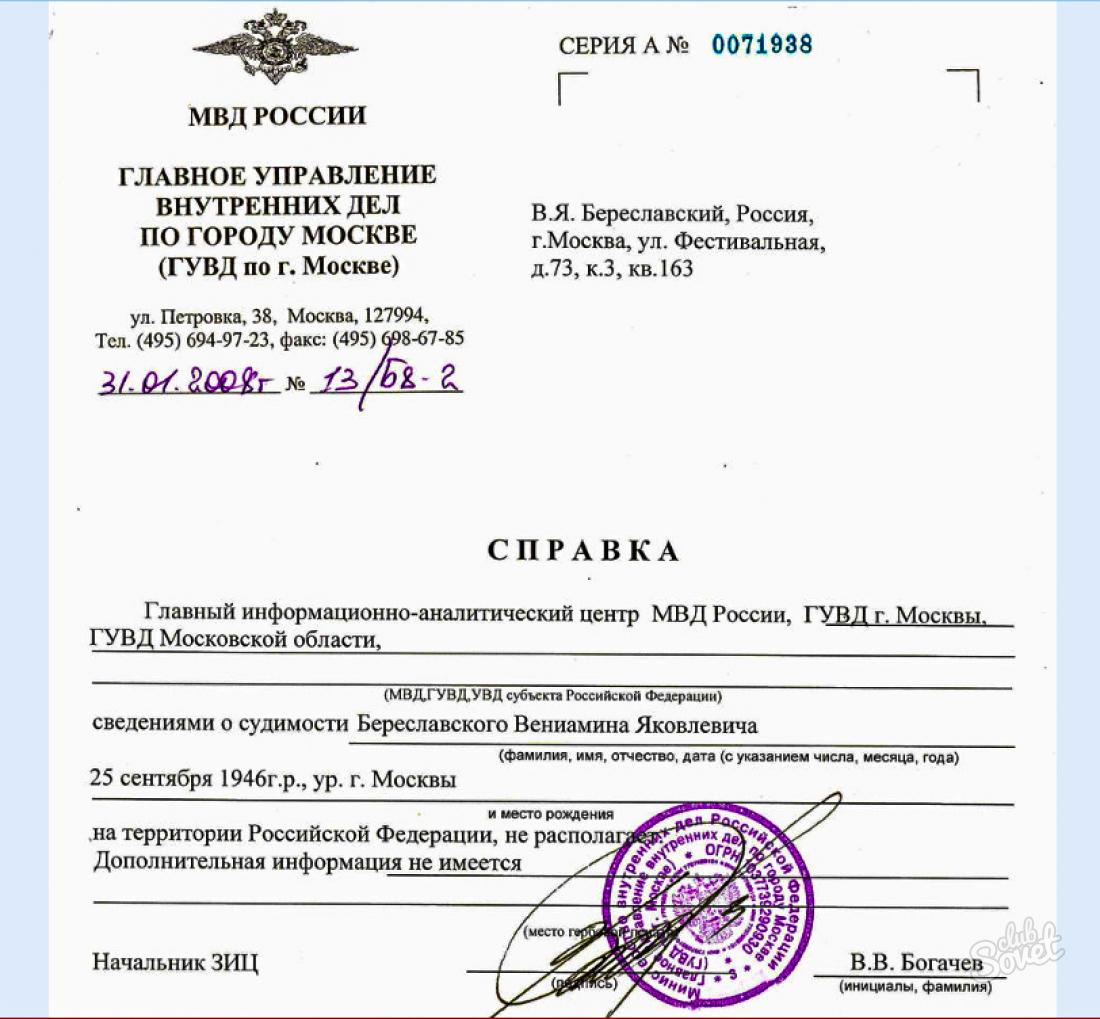 Лицензионное соглашение на использование системного программного