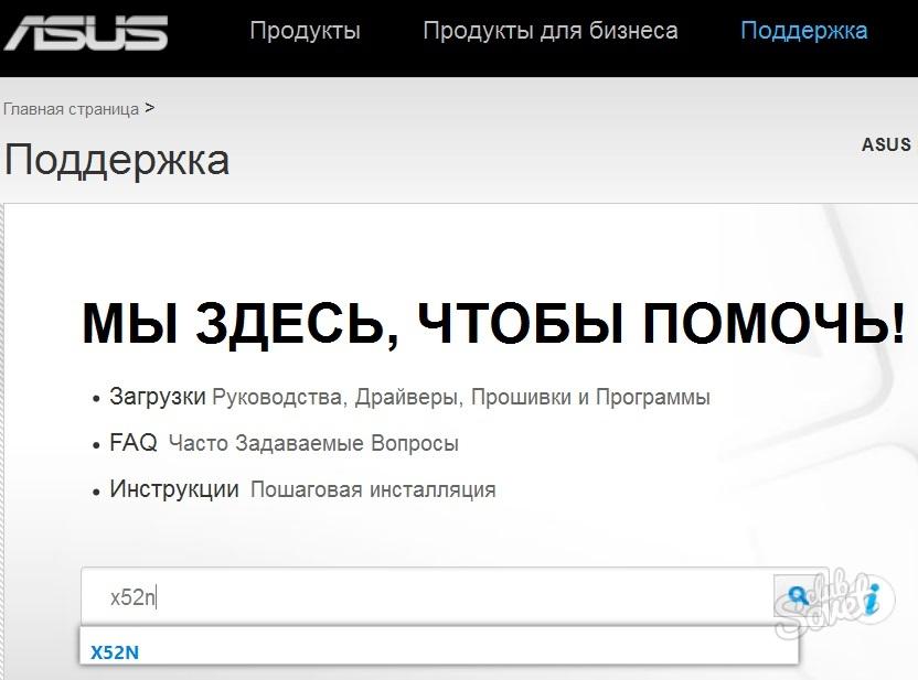перевернутое изображение веб камеры asus: