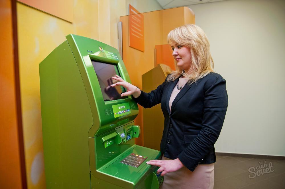 Кредит через банкомат сбербанка