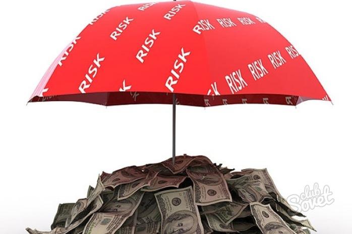 как-то Что такое страхование кредита мог