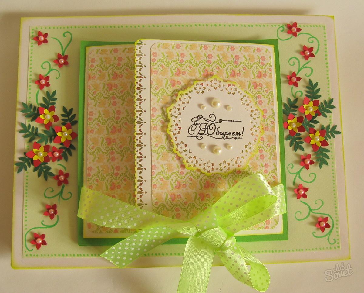 Как сделать красивую открытку для бабушки своими руками
