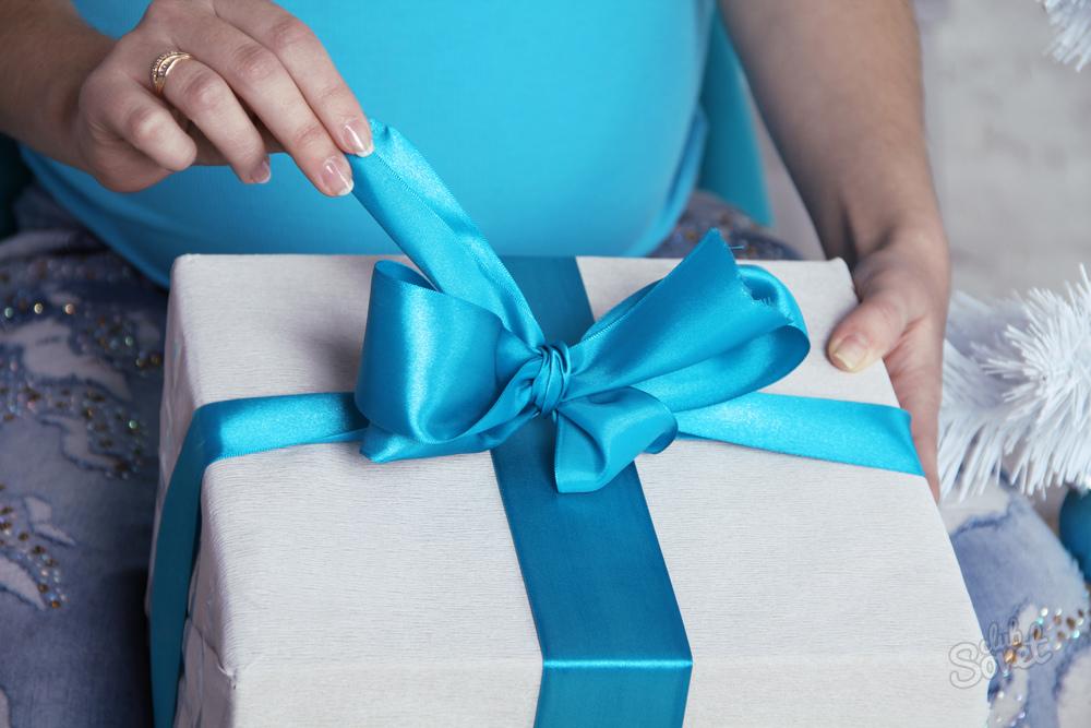 Получить подарок для беременной