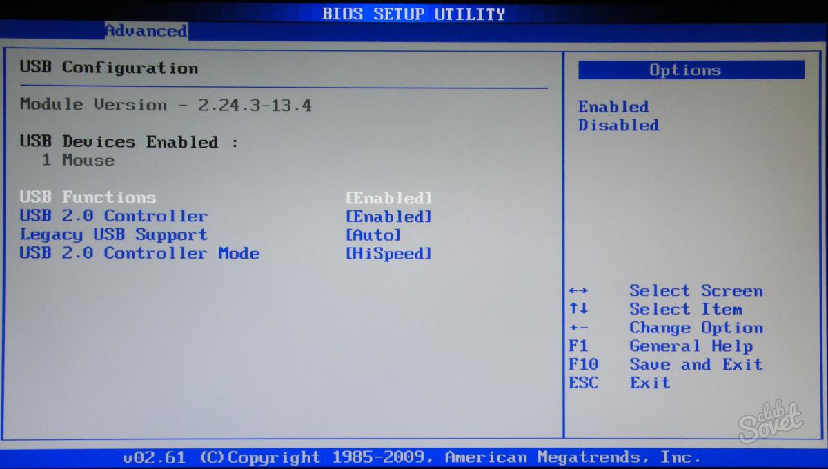 Как сделать что бы компьютер загружался с usb