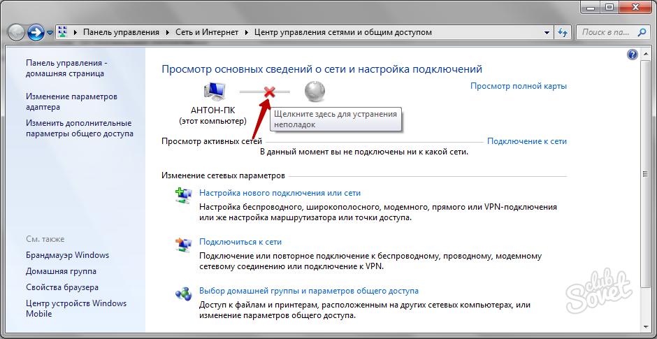 какая программа может проверить драйвера на компьютере и обновить их