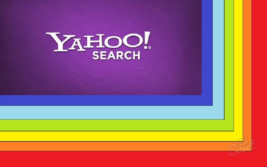 Как удалить Yahoo Search